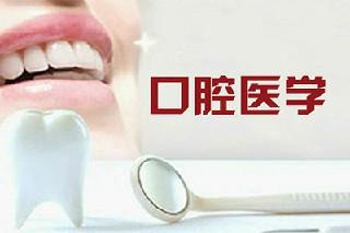 四川省红十字卫生学校都有哪些就业保障措施?