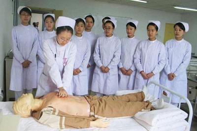 高职高级护理专业