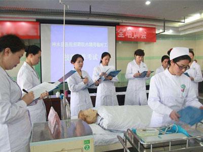护理专业现场教学