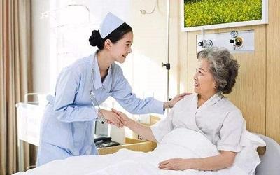 中专老年护理专业