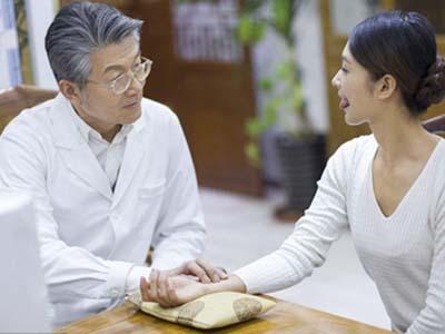中医康复保健治疗