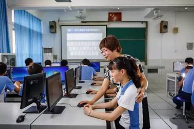 南充技师学院计算机应用专业