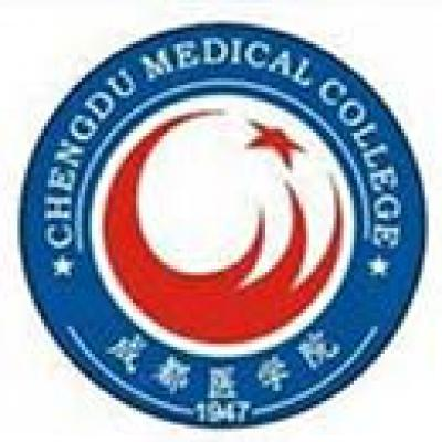 成都医学院附属卫生学校(高级护理专业)