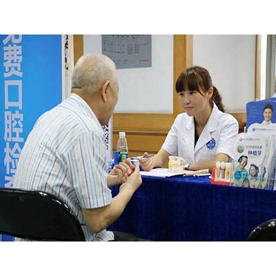 四川护理职业学院中专口腔护理专业2019年学费多少
