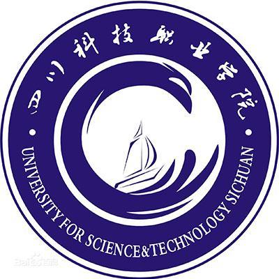 四川科技职业学院医护学院