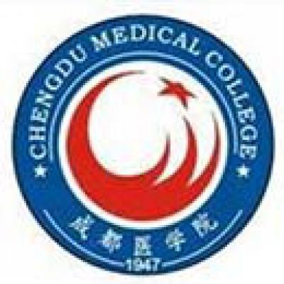 成都医学院附属卫生学校老年护理专业2019年招生简章