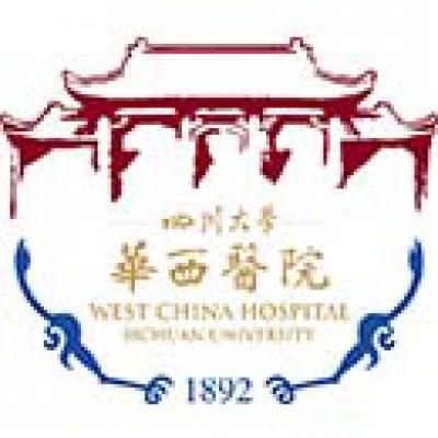四川大学附设华西卫生学校康复技术专业2019年招生简章