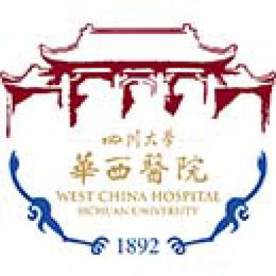 四川大学附设华西卫生学校口腔修复工艺专业2019年招生简章