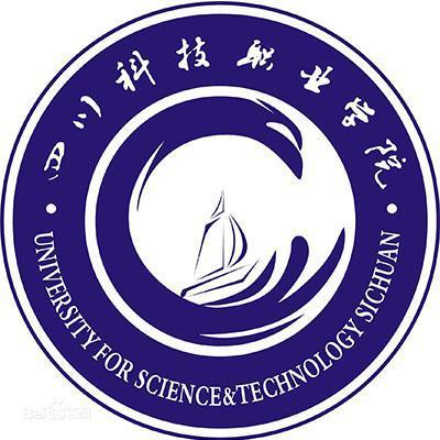 四川科技职业技术学院高级护理专业2019年学费多少