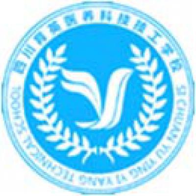 四川育英医科技校高级护理专业(中专)招生条件